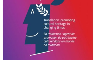 Journée Mondiale de la Traduction, JMT 2018